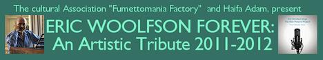 Logo tributo ad Eric Woolfson 468x88