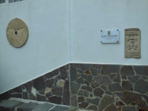 Particolare dell'ingresso al Museo Epicentro