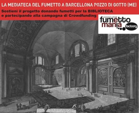 banner progetto mediateca