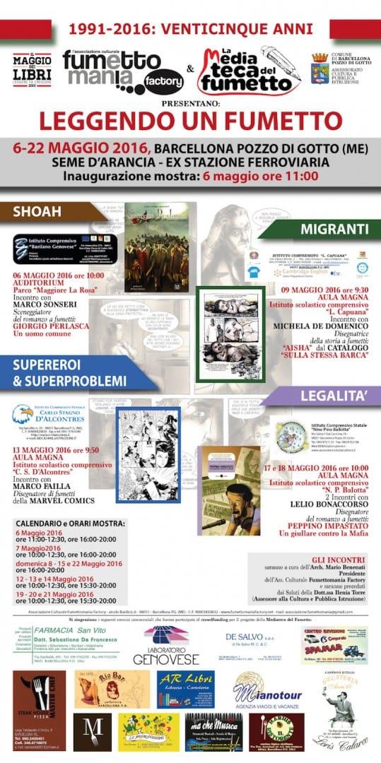 """LOCANDINA della terza edizione del progetto """"Leggendo un fumetto"""", 2015-16"""