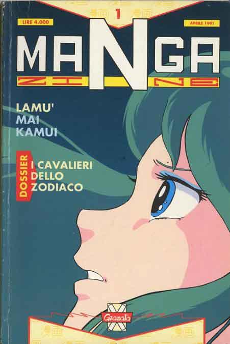 Copertina del n. 1 di Manga Zine (aprile 1991, ed. granata press)