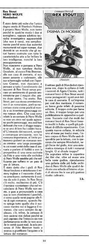 """Stralcio pagina della Rubrica """"Vetrina"""", tratta dal n. 9 di O.E."""