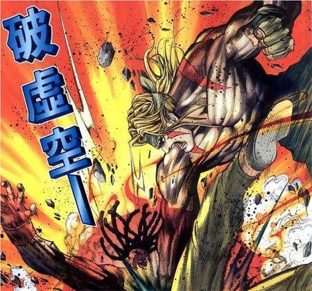 TAVOLA A FUMETTI TRATTA DA Street Fighter III