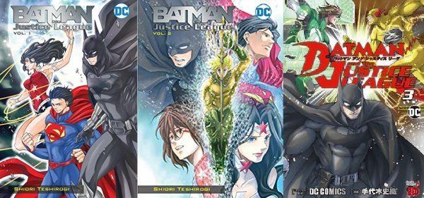 Composizione con le copertine dei tre volumi di Batman e la Justice League.
