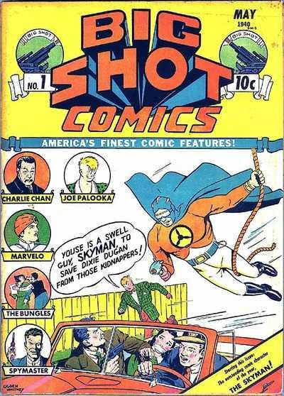 Copertina dell'albo n. 1 di big shot comics dove appare per la prima volta the face . Per gentile concessione