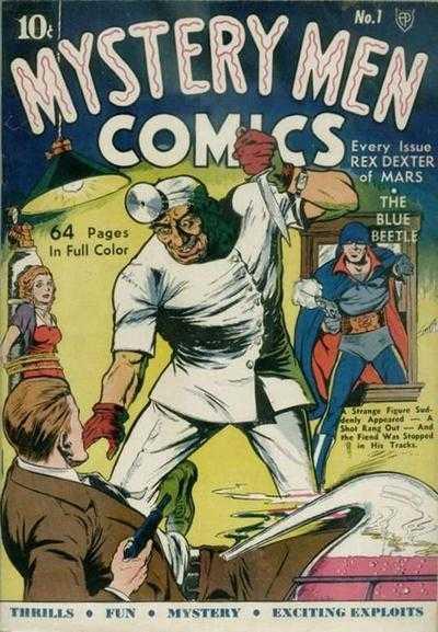 Copertina dell'albo n. 1 di mystery men comics dove appare per la prima volta D-13_secret-agent. Per gentile concessione