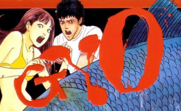 immagine promozionale di GYO-ODORE DI MORTE