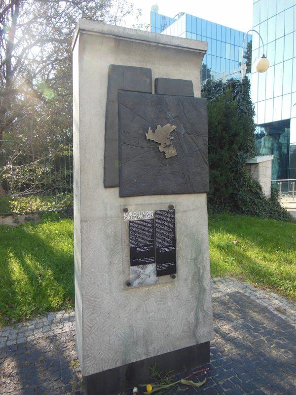 pilastro dedicato al ghetto di Varsavia (2014)