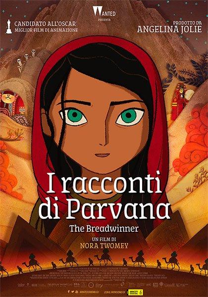 Locandina del film di animazione: I racconti di Parvana