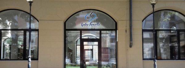 """Ingresso del Centro Fumetto """"Andrea Pazienza"""" di Cremona."""