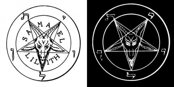 Grandville force Majeure, pag. 128: L'atrio principale del bastione di Koenig, in rispetto alla mia versione fantasy del vero Hell Club (vedi annotazioni a pagina 82). Il design con il pentacolo e la testa di capra scolpito sopra la porta è basato sul Sigillo di Bafometto, simbolo della Chiesa di Satana, un'adattamento di un'illustrazione apparsa originariamente in La Clef de la Magie Noire di Stanislas de Guaita nel 1897.