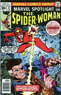 Cover di MARVEL SPOTLIGHT  32, con la prima apparizione di Spider-Woman