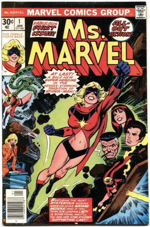 Carol Danvers, alias  MISS MARVEL (1977): cover albo n.1.