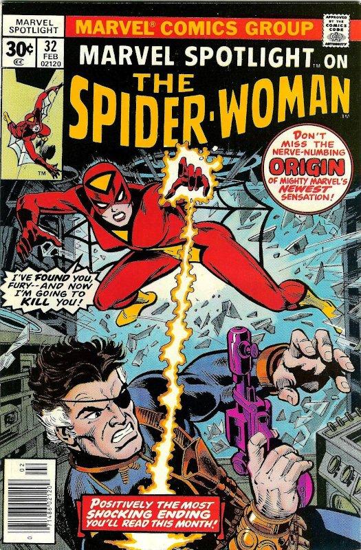 Marvel Spotlight #30 on the spider woman