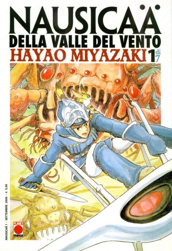 copertine del n. 1 dell'edizione italiana di Nausicaa of the Valley of the Wind, di Hayao Miyazaki (Planet Manga)
