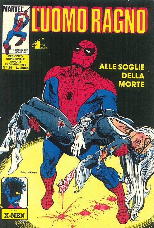 UR026_Star Comics