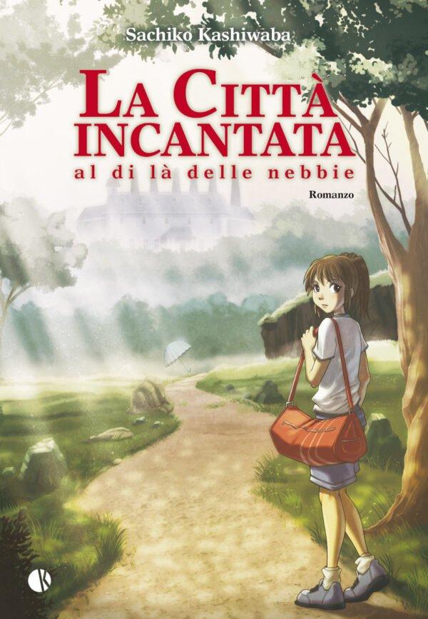 copertina del volume La Città Incantata - LibriGhibli - Kappalab