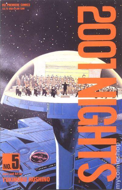 Cover del volume #5 di 2001 Nights, di Yukinobu Hoshino  (edizione USA, 1990)